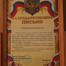 "ОАО ""Электроремонт-ВКК"""
